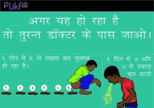 hindi-7-signs-back